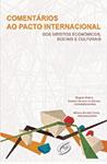 Comentários ao Pacto Internacional dos Direitos Econômicos, Sociais e Culturais